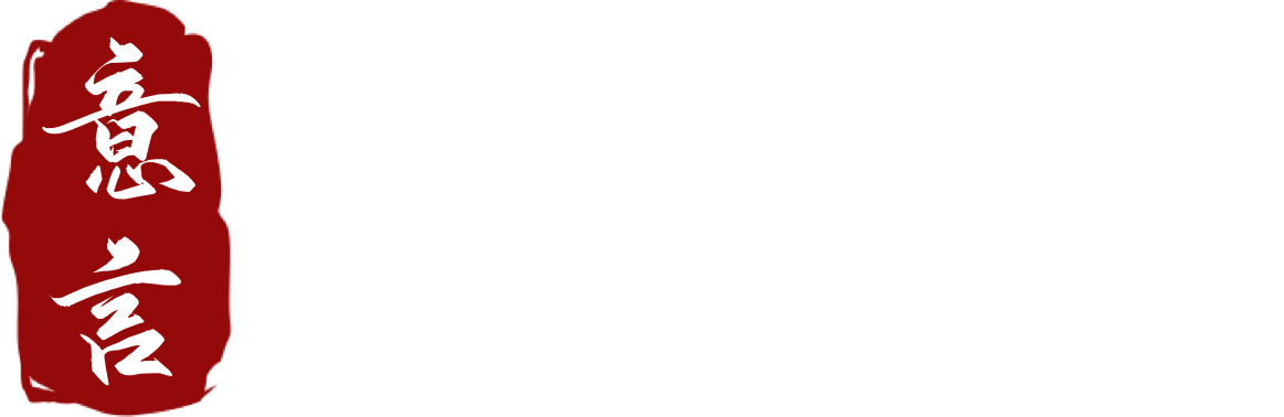 Mr Graham Perry On China